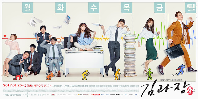 Download Drama Korea Chief Kim Batch Subtitle Indonesia