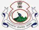 www.emitragovt.com/2017/08/ukpsc-recruitment-career-latest-jobs-vacancy-sarkari-naukri