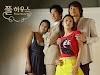 Drama Korea Full House Subtitle Indonesia [Episode 1 - 16 : Complete]