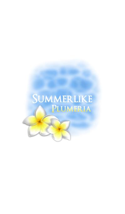 Summerlike Plumeria