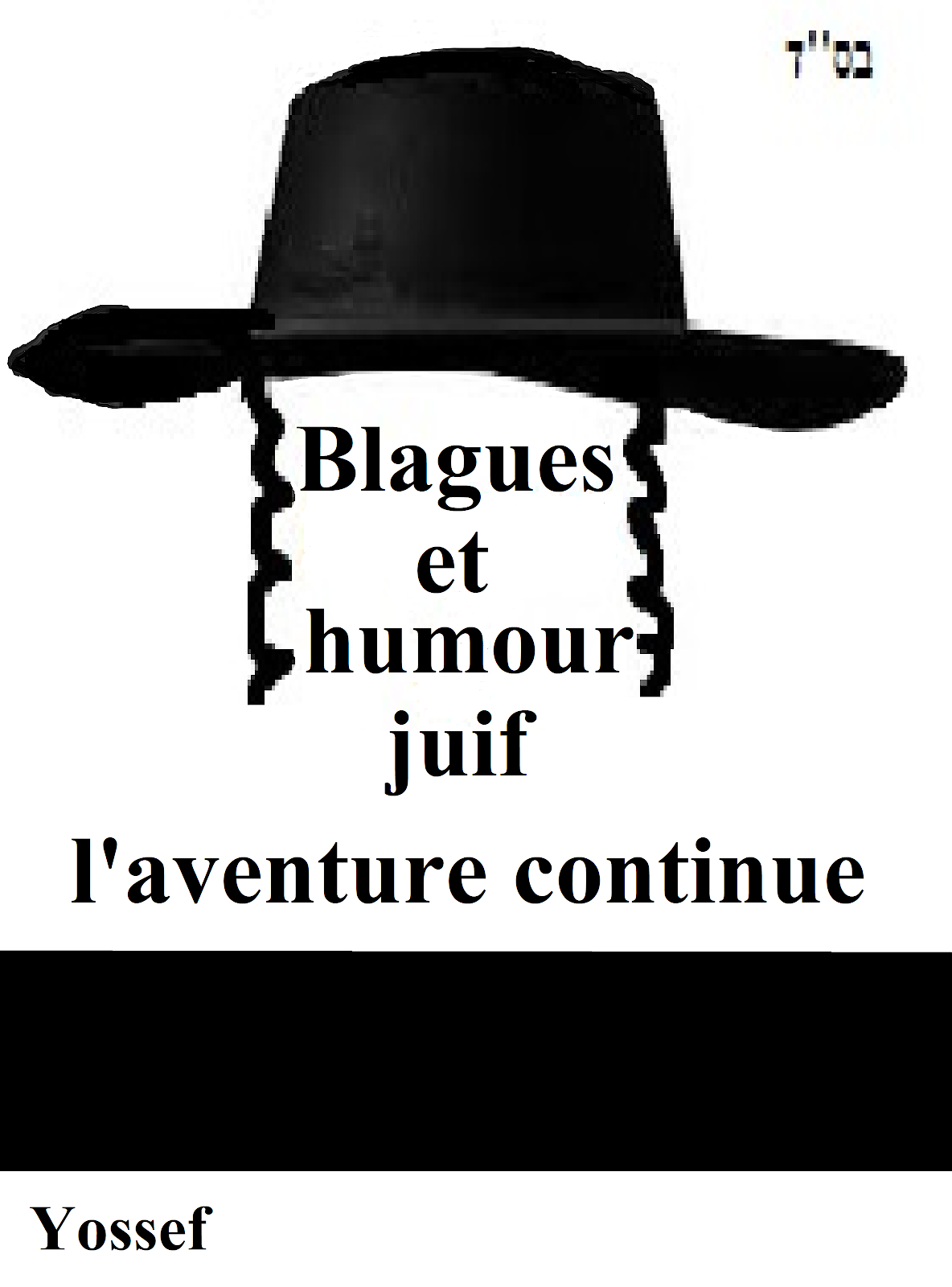 Blagues Et Humour Juif Blagues Juives Ii