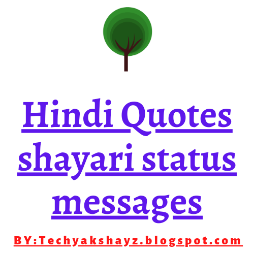 Hindi Quotes, shayari, status, motivational hindi quotes, lovequotes, messages, marathi quotes