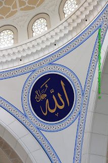 Interior, Wilayah Mosque, KL, Malaysia