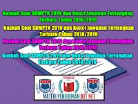 Naskah Soal SBMPTN 2019 dan Kunci Jawaban Terlengkap Terbaru Tahun 2018/2019
