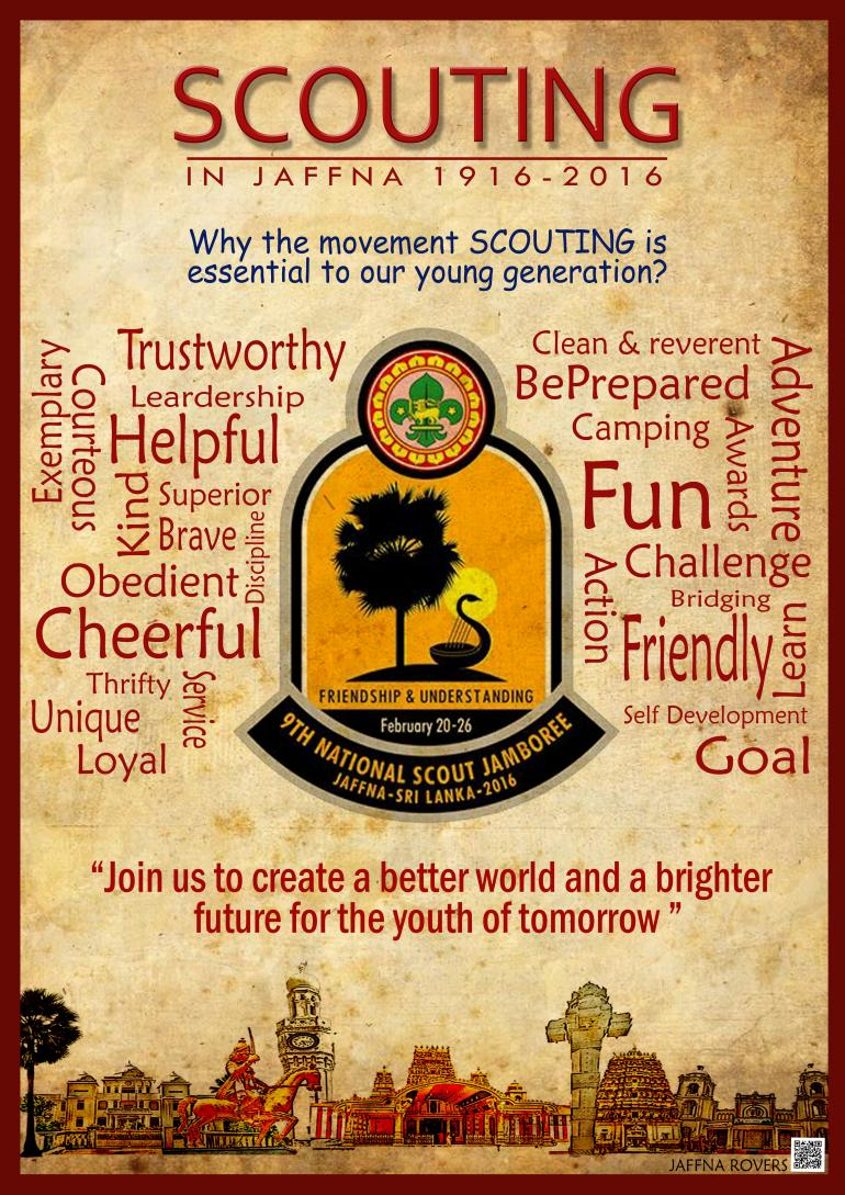 9th National Scout Jamboree