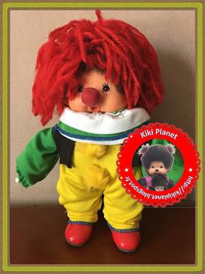 costume de Ça le clown Grippe-sous pour kiki ou Monchhichi - déguisement - couture - handmade