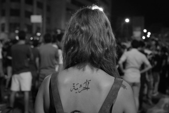 24 Unique Arabic Tattoos For Women