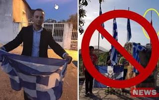 Νέα Πρόκληση απο Αλβανούς Εθνικιστές Εκαψαν - Ελληνική Σημαία και βεβήλωσαν Μνημείο [video]