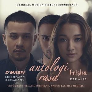 Geisha & Roby Satria - Rahasia