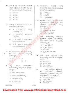 PDO PREVIOUS YEAR QUESTION PAPERS Page 4