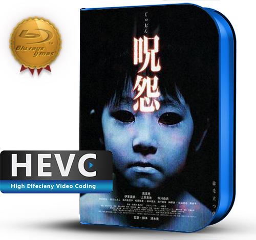Ju-on (2002) 1080P HEVC-8Bits BDRip Japones(Subt.Esp)(Terror)