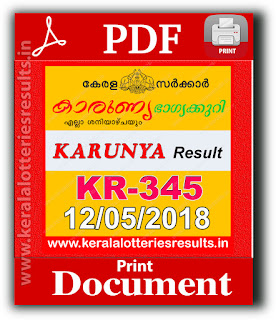 "Keralalotteriesresults.in, ""kerala lottery result 12 5 2018 karunya kr 345"", 12 May 2018 result karunya kr.345 today, kerala lottery result 12.5.2018, kerala lottery result 12-05-2018, karunya lottery kr 345 results 12-05-2018, karunya lottery kr 345, live karunya lottery kr-345, karunya lottery, kerala lottery today result karunya, karunya lottery (kr-345) 12/05/2018, kr345, 12.5.2018, kr 345, 12.5.18, karunya lottery kr345, karunya lottery 12.5.2018, kerala lottery 12.5.2018, kerala lottery result 12-5-2018, kerala lottery result 12-05-2018, kerala lottery result karunya, karunya lottery result today, karunya lottery kr345, 12-5-2018-kr-345-karunya-lottery-result-today-kerala-lottery-results, keralagovernment, result, gov.in, picture, image, images, pics, pictures kerala lottery, kl result, yesterday lottery results, lotteries results, keralalotteries, kerala lottery, keralalotteryresult, kerala lottery result, kerala lottery result live, kerala lottery today, kerala lottery result today, kerala lottery results today, today kerala lottery result, karunya lottery results, kerala lottery result today karunya, karunya lottery result, kerala lottery result karunya today, kerala lottery karunya today result, karunya kerala lottery result, today karunya lottery result, karunya lottery today result, karunya lottery results today, today kerala lottery result karunya, kerala lottery results today karunya, karunya lottery today, today lottery result karunya, karunya lottery result today, kerala lottery result live, kerala lottery bumper result, kerala lottery result yesterday, kerala lottery result today, kerala online lottery results, kerala lottery draw, kerala lottery results, kerala state lottery today, kerala lottare, kerala lottery result, lottery today, kerala lottery today draw result"