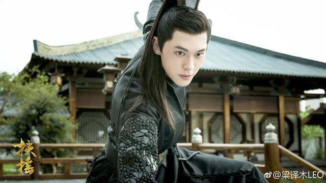 Fuyao Liang Zemu