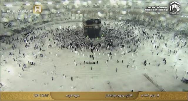 صور | أمطار غزيرة تهطل الآن مع زخات من البرَد على المسجد الحرام بمكة المكرمة.