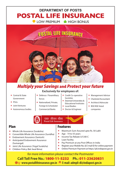 Postal Life Insurance - PLI - PoTools-Revamped