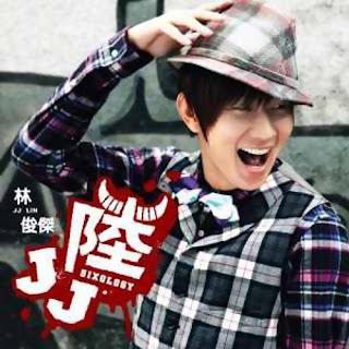 JJ Lin 林俊傑 - Tales of Red Cliff 醉赤壁 (Zui Chi Bi) Lyrics 歌詞 with Pinyin