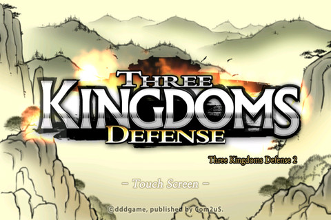 Three Kingdoms Defense V Igamehack