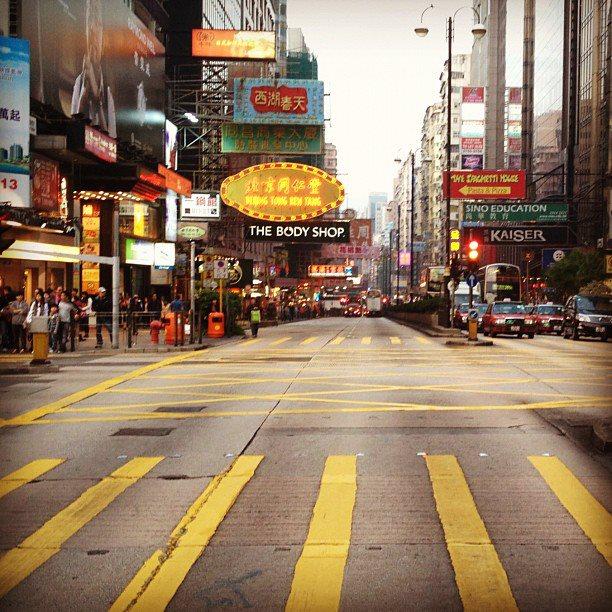 13 เรื่องที่ควรรู้ก่อนไปเที่ยวฮ่องกง