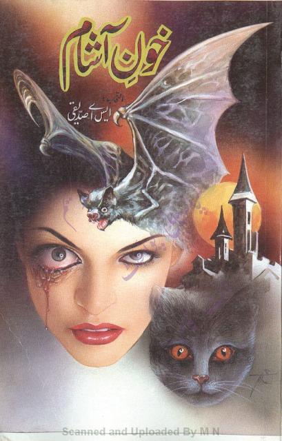 Khoon Aasham Urdu Stories Book By by S A Siddiqui Horror Urdu Novel PDF
