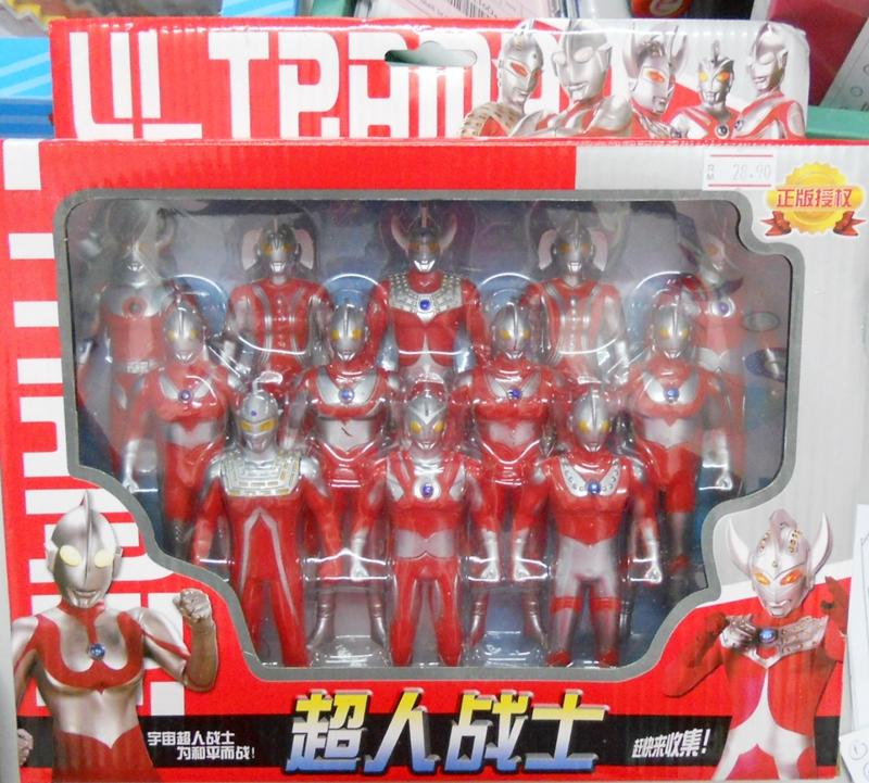 Bongbongidea Ultraman Toy Display Figurines 12 Pcs