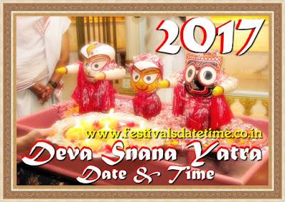 2017 Snana Yatra Date & Time, Deva Snana Yatra of Lord Jagannath 2017