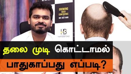 Vasanth Guru's Super Tips about Hair Fall Prevention