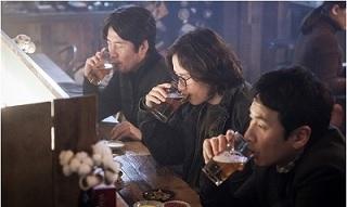 Sinopsis Drama Korea My Mister