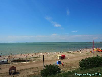 Ейск фото пляж