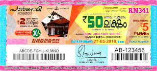 "keralalottery.info, ""kerala lottery result 27 5 2018 pournami RN 341"" 27th May 2018 Result, kerala lottery, kl result,  yesterday lottery results, lotteries results, keralalotteries, kerala lottery, keralalotteryresult, kerala lottery result, kerala lottery result live, kerala lottery today, kerala lottery result today, kerala lottery results today, today kerala lottery result, 27 5 2018, 27.5.2018, kerala lottery result 27-05-2018, pournami lottery results, kerala lottery result today pournami, pournami lottery result, kerala lottery result pournami today, kerala lottery pournami today result, pournami kerala lottery result, pournami lottery RN 341 results 27-5-2018, pournami lottery RN 341, live pournami lottery RN-341, pournami lottery, 27/05/2018 kerala lottery today result pournami, pournami lottery RN-341 27/5/2018, today pournami lottery result, pournami lottery today result, pournami lottery results today, today kerala lottery result pournami, kerala lottery results today pournami, pournami lottery today, today lottery result pournami, pournami lottery result today, kerala lottery result live, kerala lottery bumper result, kerala lottery result yesterday, kerala lottery result today, kerala online lottery results, kerala lottery draw, kerala lottery results, kerala state lottery today, kerala lottare, kerala lottery result, lottery today, kerala lottery today draw result"
