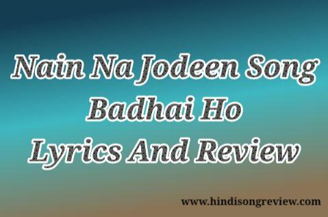 Nain-na-jodeen-hindi-lyrics-badhaai-ho