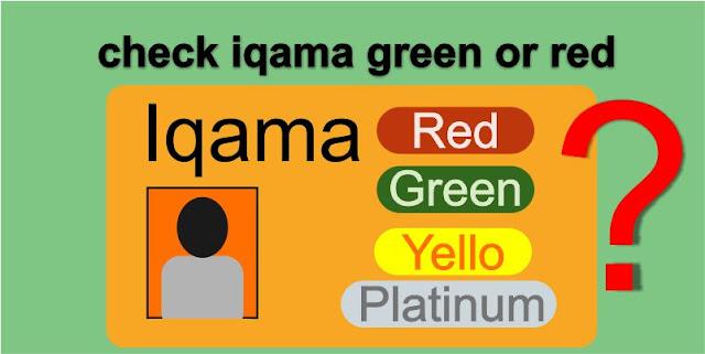 Check Saudi iqama red green