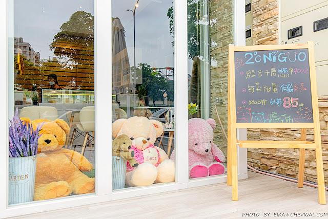 MG 3255 - 熱血採訪│2度C Ni Guo,30+層的蛋皮在公益路就能吃得到,7/1起父親節整顆千層蛋糕也開放預購囉!