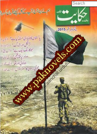 Free Download PDF Monthly Hikayat Magazine September 2015