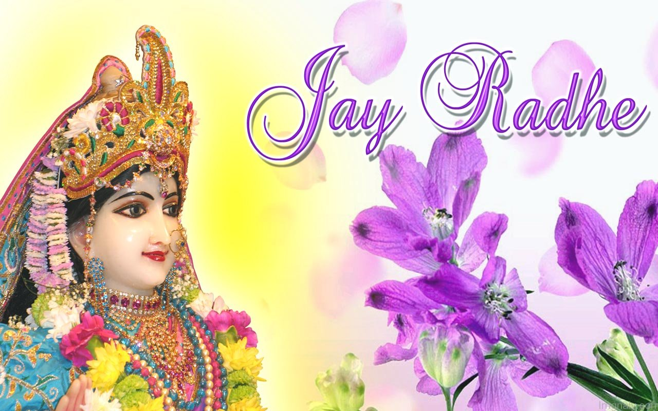 Radha Ashtami Wishes 2019