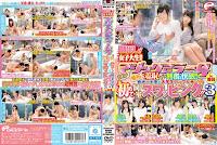 DVDES-850