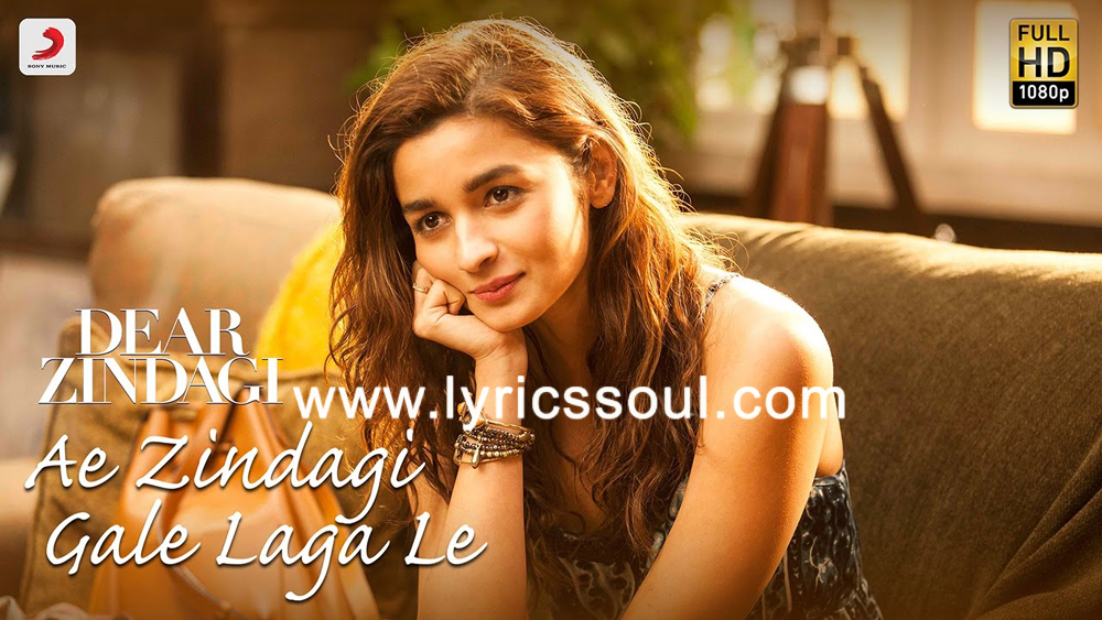 The Ae Zindagi Gale Laga Le lyrics from 'Dear Zindagi', The song has been sung by Arijit Singh, Alia Bhatt, . featuring Alia Bhatt, Shah Rukh Khan, Kunal Kapoor, Aditya Roy Kapur. The music has been composed by Amit Trivedi, , . The lyrics of Ae Zindagi Gale Laga Le has been penned by Kausar Munir,