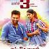Mupparimanam : Movie Poster stills and Loacation Stills
