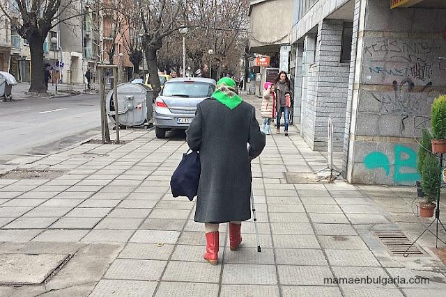 anciana Sofía Bulgaria