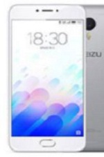 Image , Photo, Picture of Meizu M3 Note