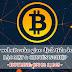 Thiết kế website sàn giao dịch tiền ảo bitcoin Bảo mật và Chuyên nghiệp