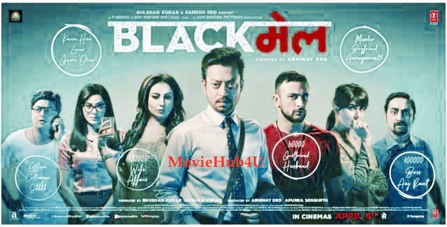 Blackmail 2 movie download in hd