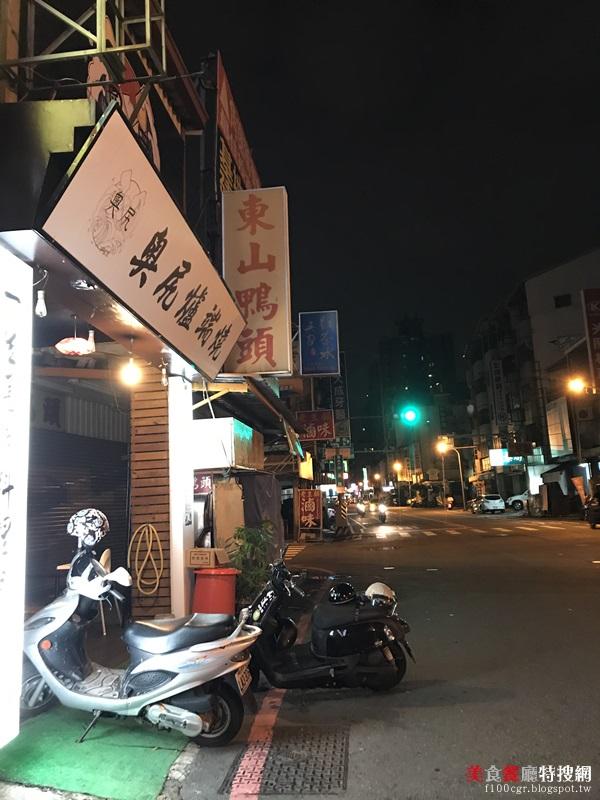 [南部] 台南市東區【奧尻爐端燒】南紡夢時代附近日式燒烤店  三五好友吃大餐飲酒好去處