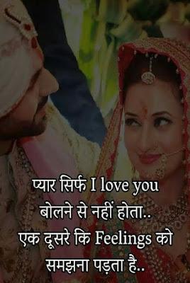 Love You Zindagi Piyar Srif I Love You Bolne Se Nahi Hota