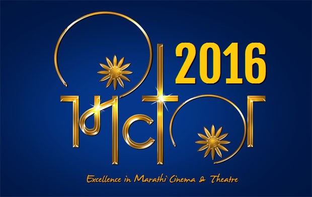 Marathi Actors Headed to Australia for MICTA-2016