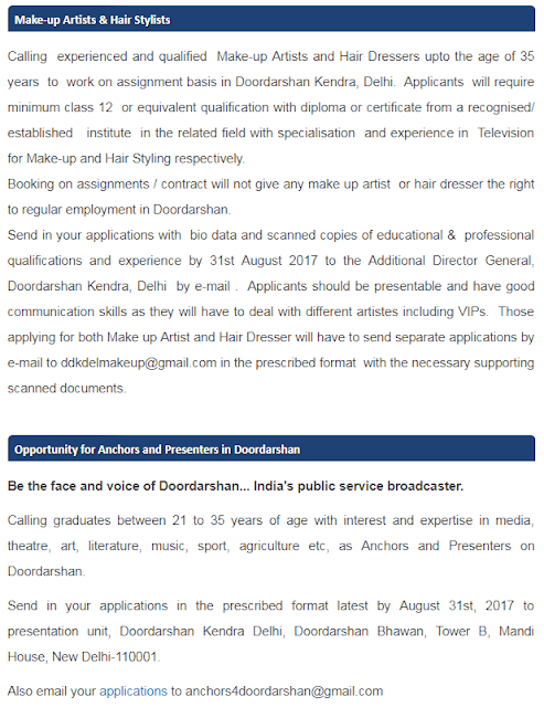 Dooradarshan Recruitment 2017