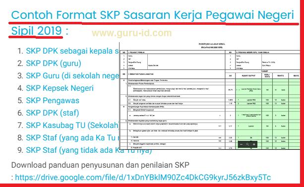 gambar aplikasi skp pns terbaru 2019