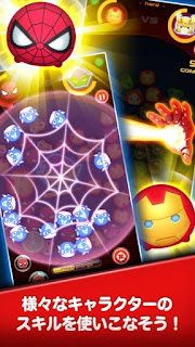 MARVEL TSUM TSUM Apk v1.0.1 Mod (Insane Damage)