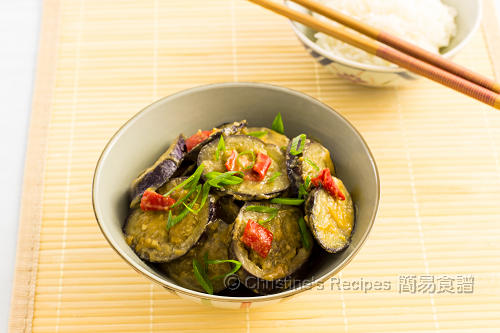 炒味噌茄子  Pan-fried Miso Eggplants02