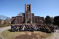 Ajinomoto Indonesia Postgraduate Scholarship, University of Tokyo, Japan