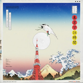 24hrs & MadeinTYO - 24hrs in Tokyo (EP) (2016) - Album Download, Itunes Cover, Official Cover, Album CD Cover Art, Tracklist